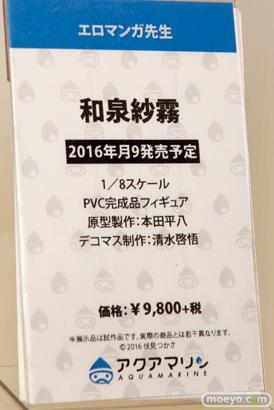 カフェレオ キャラクター コンベンション 2016春の美少女フィギュア展示の様子特集画像その01 20