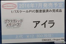 カフェレオ キャラクター コンベンション 2016春の美少女フィギュア展示の様子特集画像その04 06