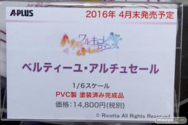 秋葉原での美少女フィギュアサンプル展示の様子 すーぱーそに子~カウガール~06