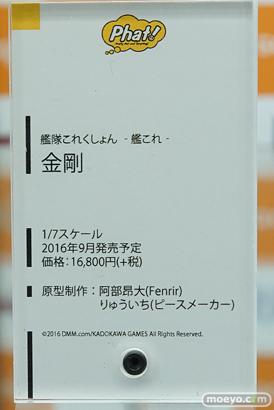 秋葉原での美少女フィギュアサンプル展示の様子 すーぱーそに子~カウガール~09
