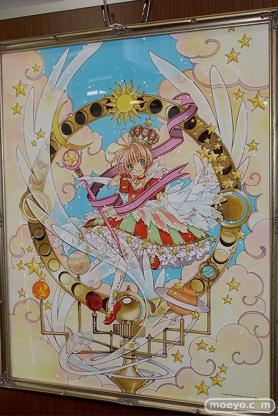 グッドスマイルカンパニーのカードキャプターさくら 木之元桜の新作フィギュア監修中原型サンプル画像15