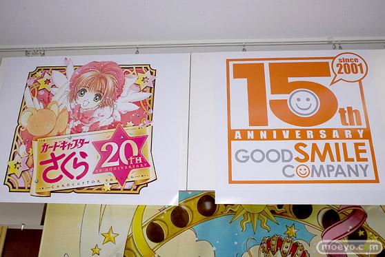 グッドスマイルカンパニーのカードキャプターさくら 木之元桜の新作フィギュア監修中原型サンプル画像16