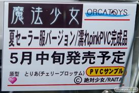 あみあみ 秋葉原店の新作美少女フィギュアサンプル展示の様子04