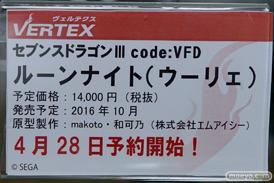 あみあみ 秋葉原店の新作美少女フィギュアサンプル展示の様子24