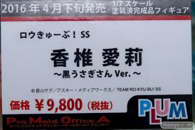 あみあみ 秋葉原店の新作美少女フィギュアサンプル展示の様子26