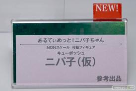 コトブキヤ秋葉原館の新作美少女フィギュアとキューポッシュのサンプル展示の様子13