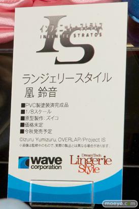ウェーブのIS <インフィニット・ストラトス> ランジェリースタイル 凰鈴音の新作フィギュア原型サンプル画像11