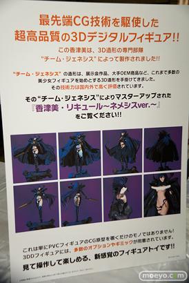 3Dデジタルフィギュアコレクション「ちゃるるー」新作パネル特集POP画像03