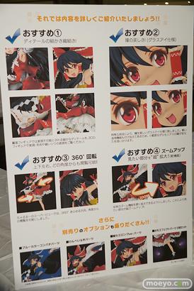 3Dデジタルフィギュアコレクション「ちゃるるー」新作パネル特集POP画像06