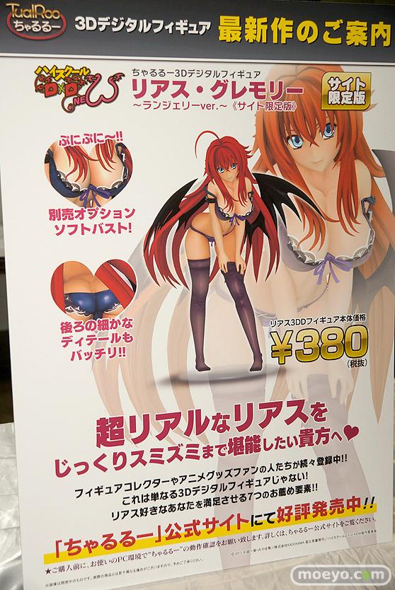 3Dデジタルフィギュアコレクション「ちゃるるー」新作パネル特集POP画像07