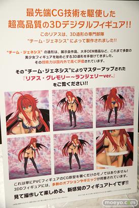 3Dデジタルフィギュアコレクション「ちゃるるー」新作パネル特集POP画像08