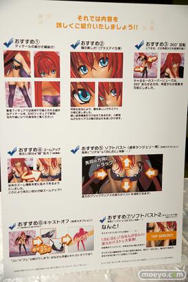 3Dデジタルフィギュアコレクション「ちゃるるー」新作パネル特集POP画像09