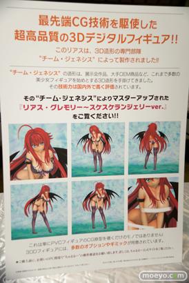 3Dデジタルフィギュアコレクション「ちゃるるー」新作パネル特集POP画像11