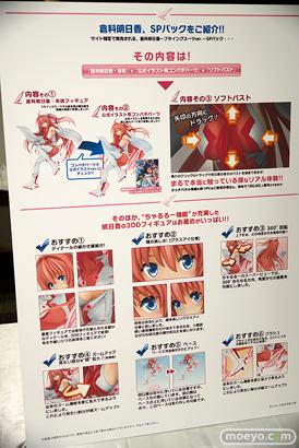 3Dデジタルフィギュアコレクション「ちゃるるー」新作パネル特集POP画像21