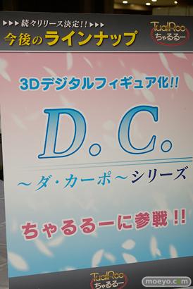 3Dデジタルフィギュアコレクション「ちゃるるー」新作パネル特集POP画像27