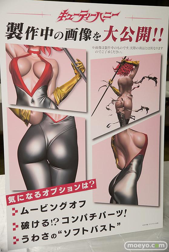 3Dデジタルフィギュアコレクション「ちゃるるー」新作パネル特集POP画像32