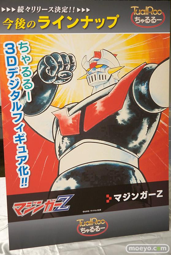 3Dデジタルフィギュアコレクション「ちゃるるー」新作パネル特集POP画像34
