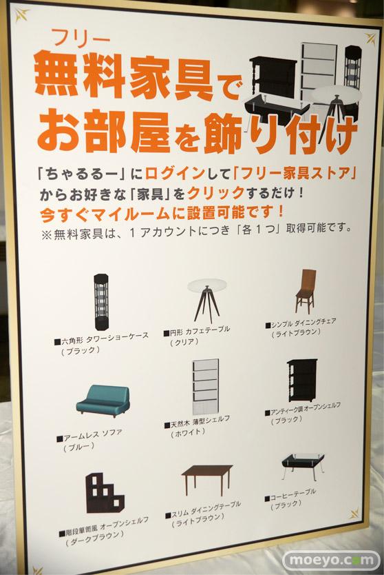 3Dデジタルフィギュアコレクション「ちゃるるー」新作パネル特集POP画像39