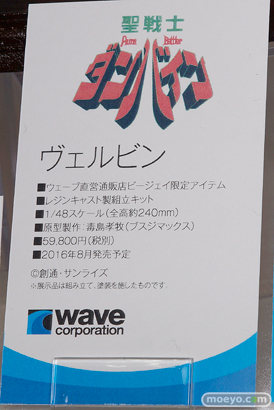 HOBBY ROUND 15のウェーブブースの様子画像 ヴェルビン オリジナルオージェ ヤクシャ・零03