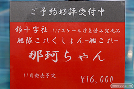 あみあみ、コトブキヤ、ソフマップ、ボークスなど秋葉原のお店の美少女フィギュア展示の様子06