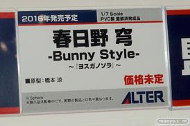 アルターのヨスガノソラ 春日野穹-Bunny Style-の製作中の橋本涼さん原型サンプル画像10