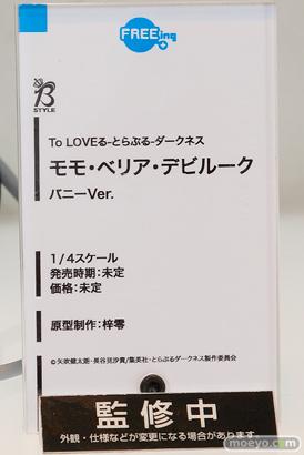 フリーイングのTo LOVEる-とらぶる- ダークネス モモ・ベリア・デビルーク バニーVer.の新作フィギュア原型画像09