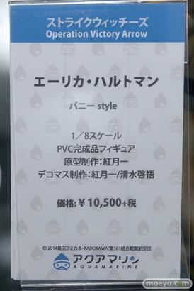 秋葉原の新作美少女フィギュアサンプル展示の様子 エーリカ 藍原ほなみ02