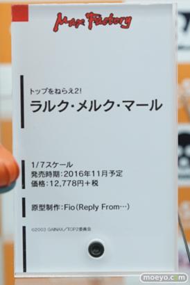 秋葉原の新作美少女フィギュアサンプル展示の様子 エーリカ 藍原ほなみ30
