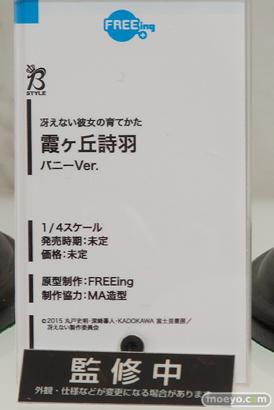 フリーイングの冴えない彼女の育てかた 霞ヶ丘詩羽 バニーVer.の新作フィギュア原型画像09