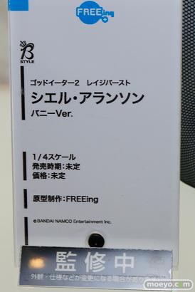 フリーイングのゴッドイーター2 レイジバースト シエル・アランソン バニーVer.の新作フィギュア原型画像10