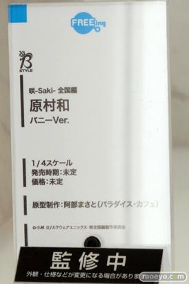 フリーイングの咲-Saki- 全国編 原村和 バニーVer.の新作フィギュア原型画像08