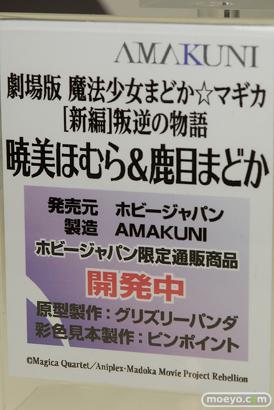 井伊直虎 柳生十兵衛 ゆきめ などメガホビEXPO 2015 Springのホビージャパンの新作フィギュア展示の様子09