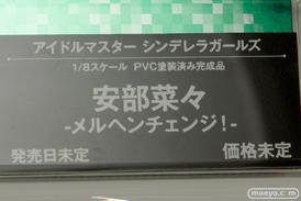 阿部奈々 レッド with ピカチュウ 神宮司さくら などメガホビEXPO 2015 Springのコトブキヤの新作フィギュア展示の様子05