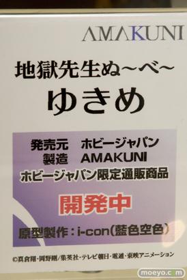 ホビージャパンの地獄先生ぬ~べ~ ゆきめの新作フィギュア開発中原型画像11