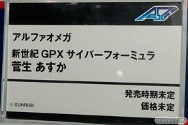 アルファオメガの新世紀GPX サイバーフォーミュラ 菅生あすかの新作フィギュア監修中原型サンプル画像10