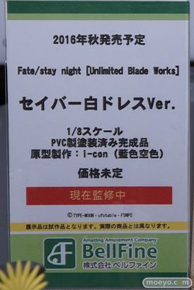 ベルファインのFate/atay night [Unlimited Blade Works] セイバー白ドレスVer.の新作フィギュアサンプル画像09