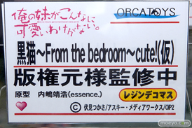 黒猫 ぽちゃ子 など秋葉原の新作フィギュア展示の様子09
