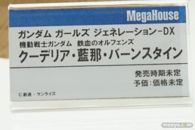 メガハウスの新作フィギュア ガンダム ガールズ ジェネレーション-DX 機動戦士ガンダム 鉄血のオルフェンズ クーデリア・藍那・バーンスタインの原型サンプル画像11