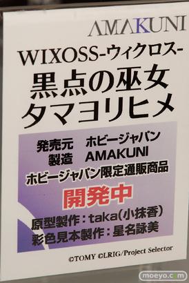 ホビージャパンのWIXOSS-ウィクロス- 黒点の巫女 タマヨリヒメの新作フィギュア彩色サンプル画像09