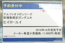 秋葉原の新作フィギュア展示の様子画像40