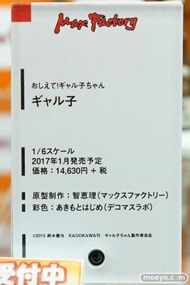 ビスマルク 白 ラビリス など秋葉原での新作フィギュア展示の様子38