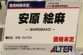 アルターのSHIROBAKO 安原絵麻の新作フィギュア彩色サンプル画像08