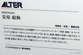 アルターのSHIROBAKO 安原絵麻の新作フィギュア彩色サンプル画像09