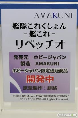 ワンダーフェスティバル 2016[夏]のホビージャパンの美少女フィギュア新作画像 02