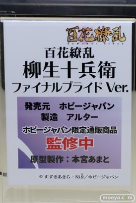 ワンダーフェスティバル 2016[夏]のホビージャパンの美少女フィギュア新作画像 10