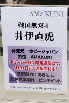 ワンダーフェスティバル 2016[夏]のホビージャパンの美少女フィギュア新作画像 18