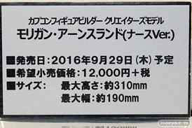 千斗いすず モリガン タマヨリヒメ など秋葉原の新作フィギュア展示の様子07