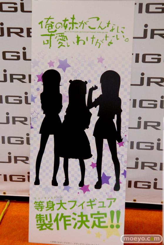 ワンダーフェスティバル 2016[夏]のプルクラ FIGUREXの美少女フィギュア新作画像 26