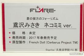 ワンダーフェスティバル 2016[夏]のフレアブースの新作フィギュア彩色サンプル画像 07