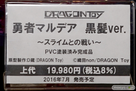 DRAGON Toy(ドラゴントイ)の新作フィギュアClosed GAME セリシア・ロックハート Pink ver.の彩色サンプル展示の様子画像 14